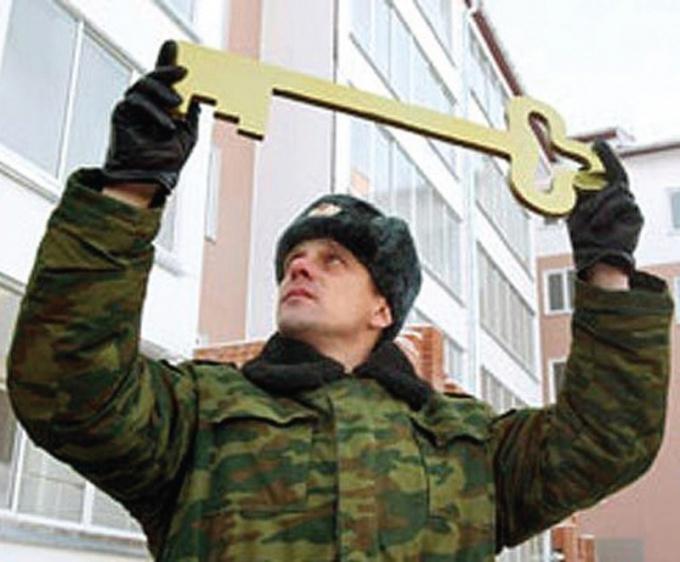 Как оформить военную ипотеку