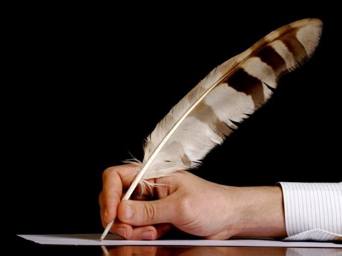 Как нужно ставить подпись