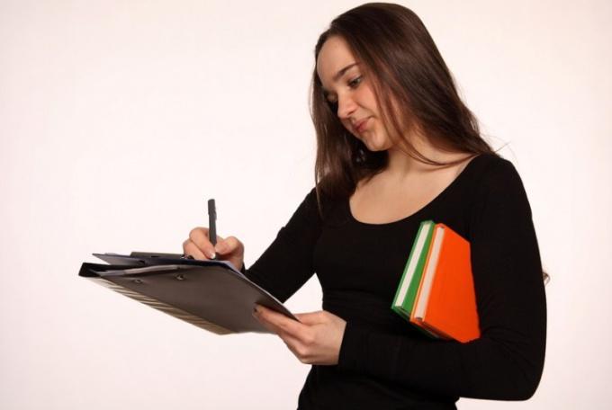 Как написать сочинение по обществознанию