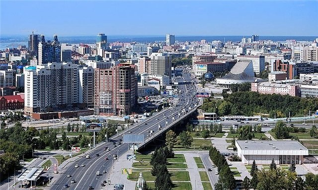 How to find address by phone in Novosibirsk