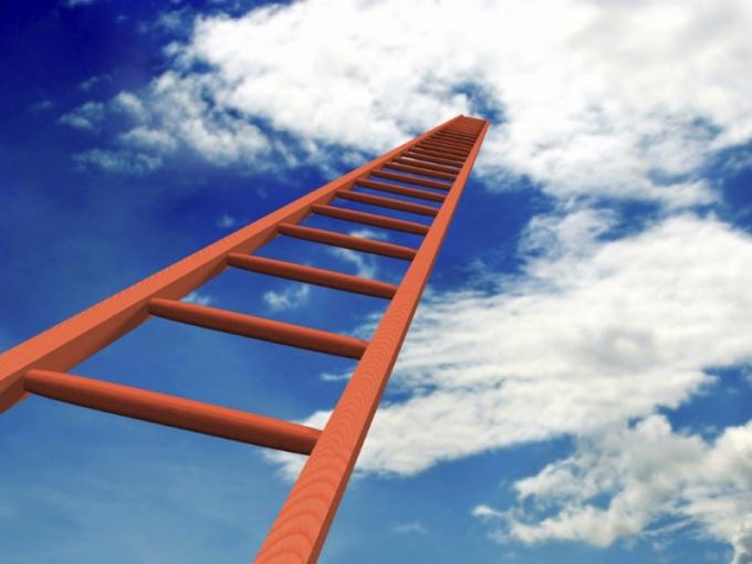 Как не сдаваться и идти к своей цели