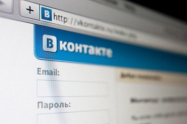 Как писать ВКонтакте толстым шрифтом