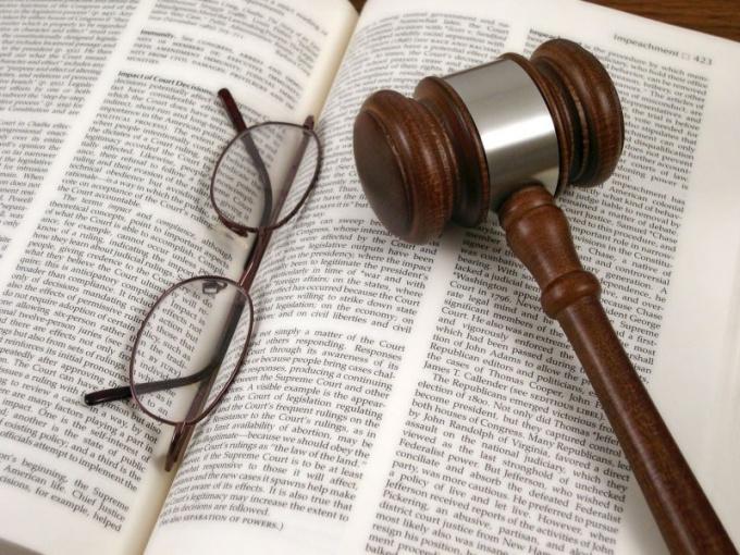 Как вести протокол судебного заседания