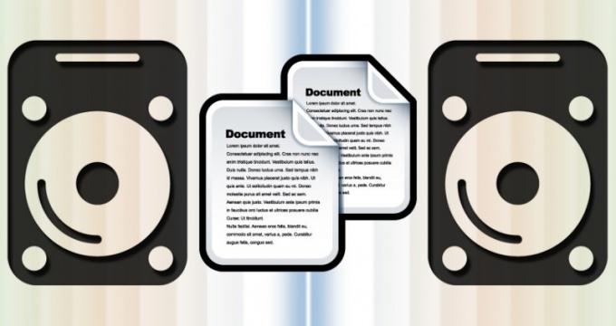 Как перекинуть файл на диск