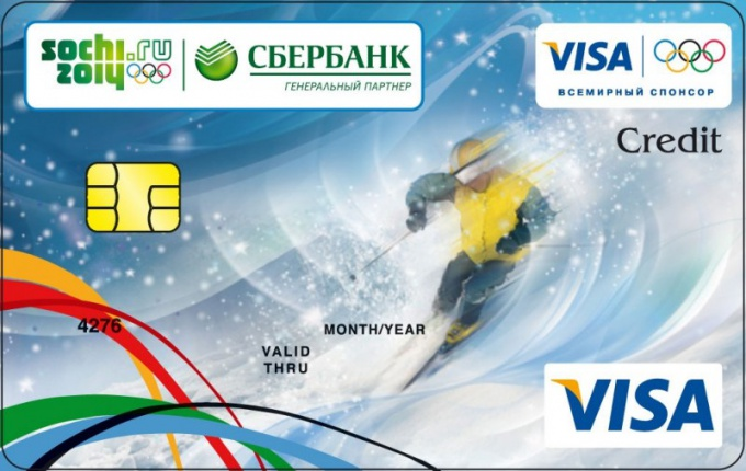 How to pay off credit card Sberbank