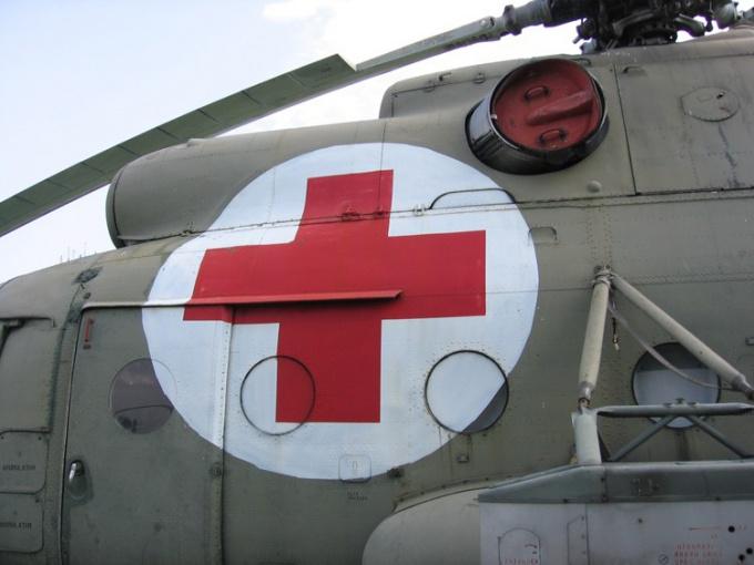 Как отмечается День Красного Креста