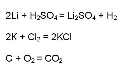 Как определить окислительно-восстановительные реакции