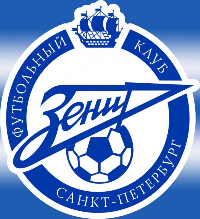 Кто лидирует в чемпионате России по футболу