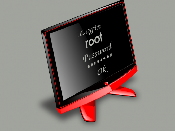 How to login to the server as admin