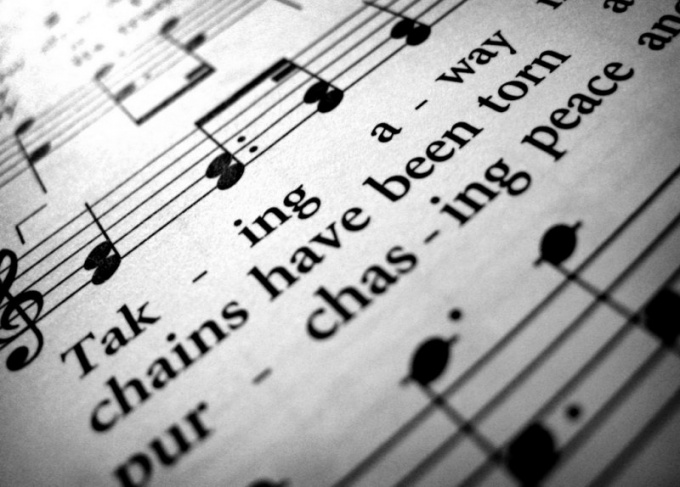 Как написать слова на музыку