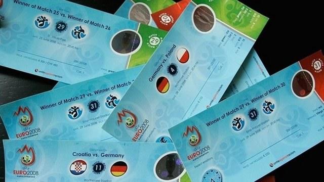 Где взять билеты на Евро 2012
