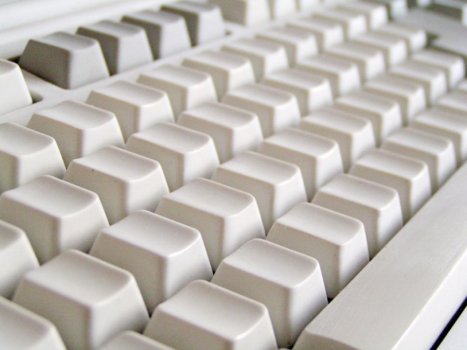 How to change the keyboard layout