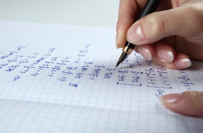Как найти ранг матрицы