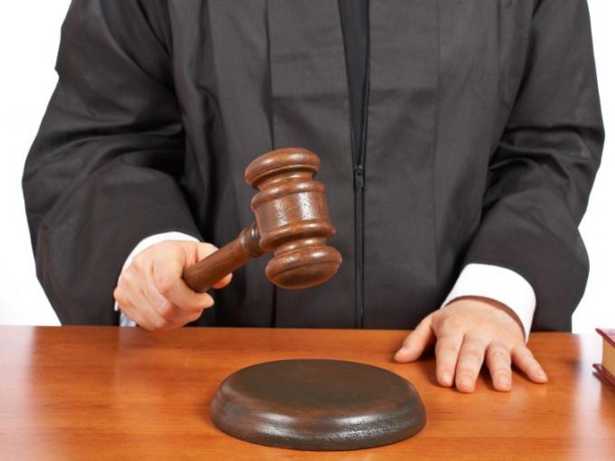 Как не платить административный штраф