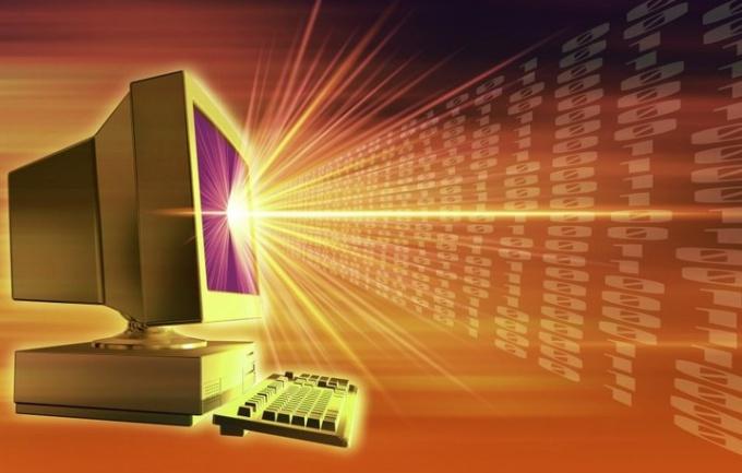 Как зайти на сервер статистики