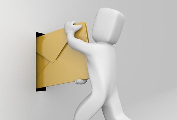 Как вернуть письма на сервер