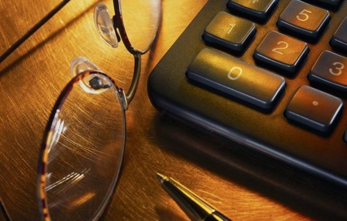 Транспортный налог 2017 - изменения, ставка, последние новости