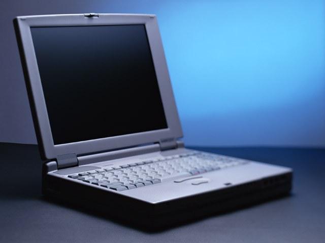 Как обнаружить батарею в ноутбуке