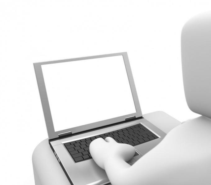 Как очистить виртуальную память в компьютере