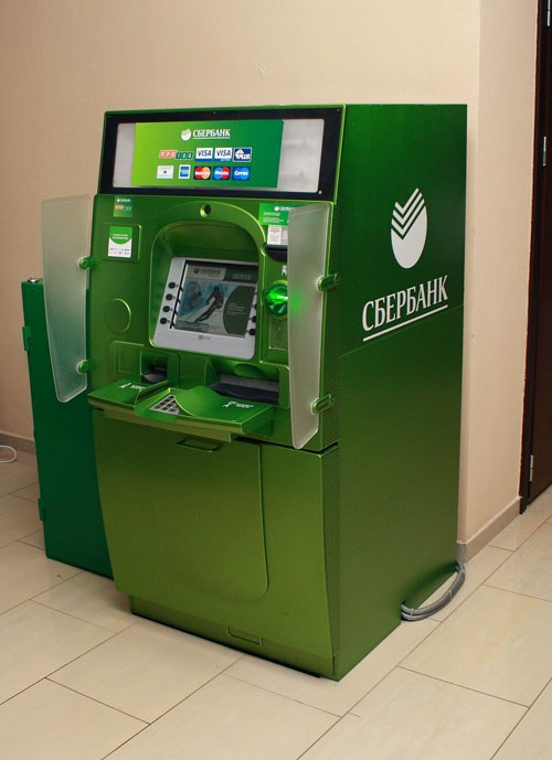 How to transfer money via the ATM savings Bank
