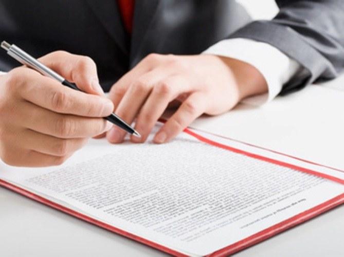Как переоформить право собственности