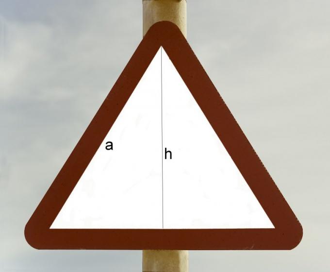 Как по высоте в равностороннем треугольнике найти его площадь