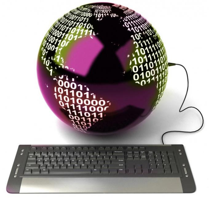 Как посмотреть ТВ онлайн