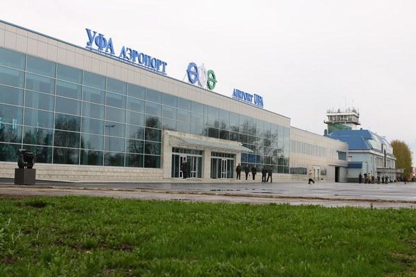 Как добраться до аэропорта в Уфе