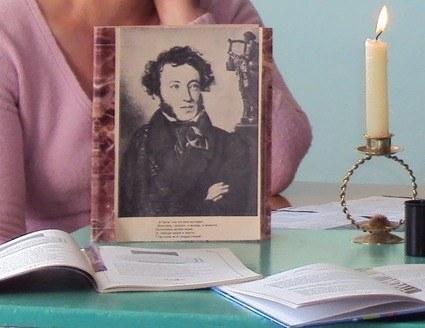 Как провести Пушкинский день