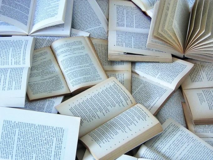 Как оптом продавать книги