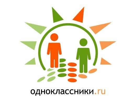 Как восстановить логин на Одноклассники.ru