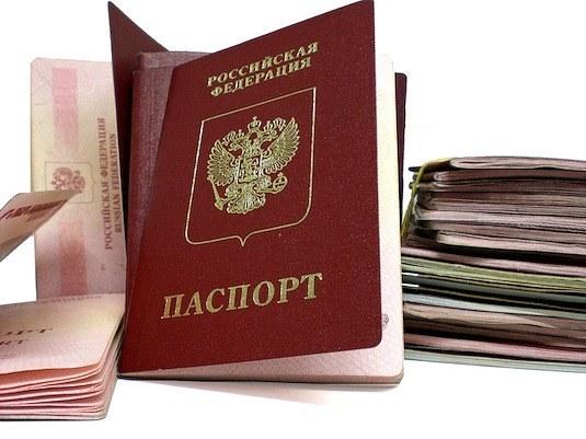 Как восстановить паспорт, если он был утерян