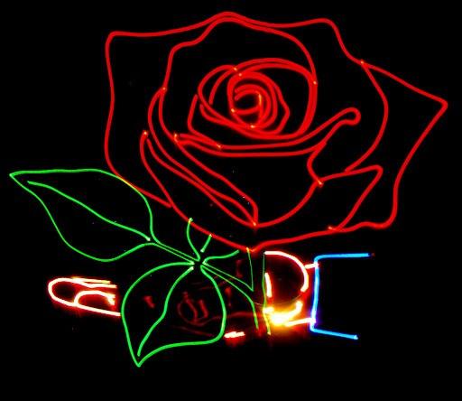 Как устроить красивое лазерное шоу