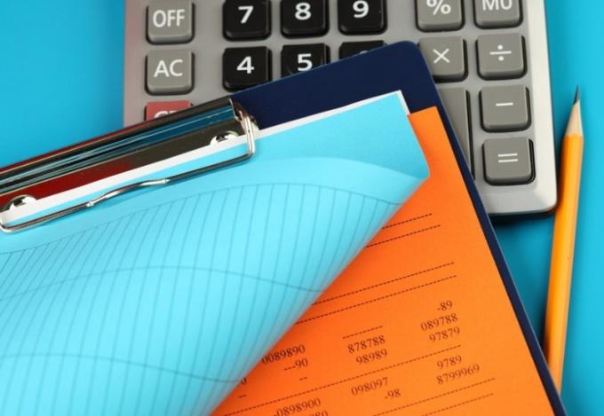 Как вести книгу учета и расходов