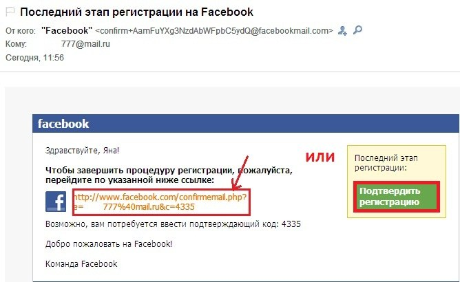 How to register in Facebook