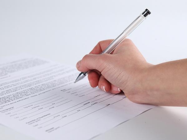 Как правильно сделать для документов