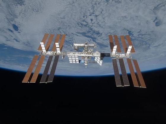 Как посмотреть на Землю со спутника в настоящем времени