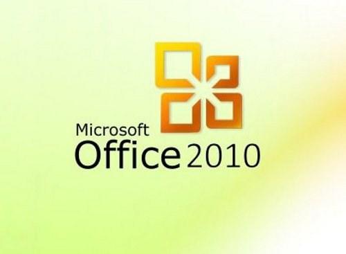 Как установить Microsoft Office 2010 бесплатно