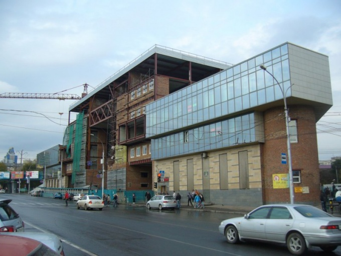 How to get to the bus station in Novosibirsk