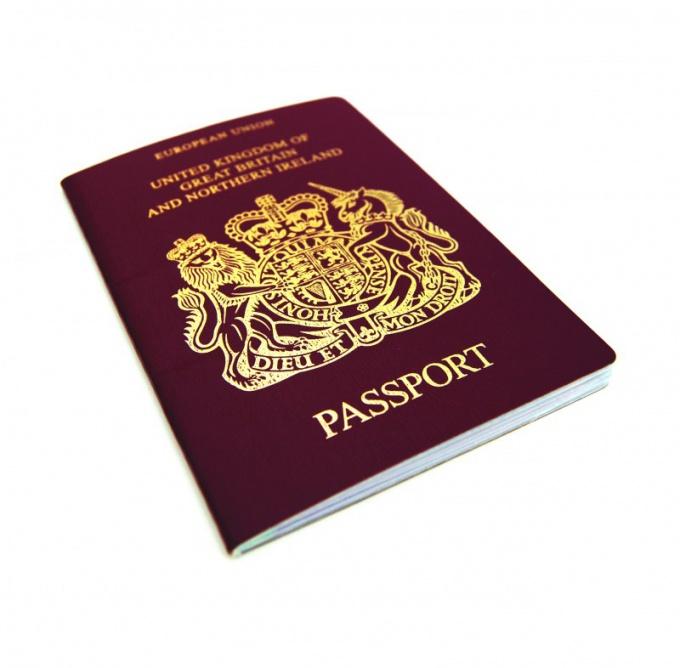 Для чего нужен паспорт