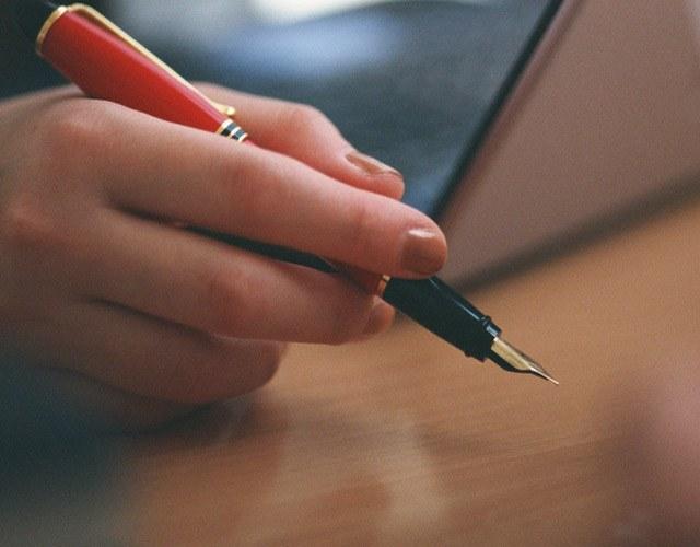 Как написать заявление  на категорию