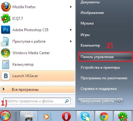 How to switch your keyboard to Russian language
