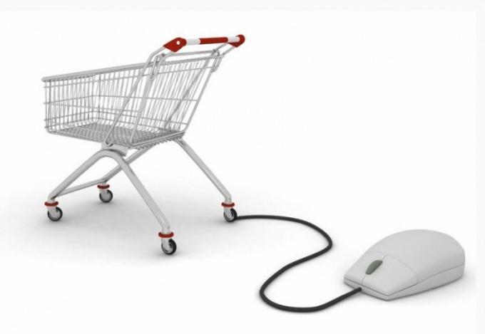 Как арендовать интернет-магазин
