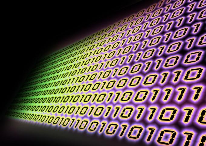 Что такое гигабайт