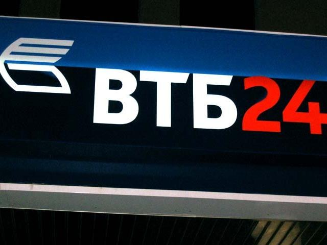 How to get a cash loan in VTB 24