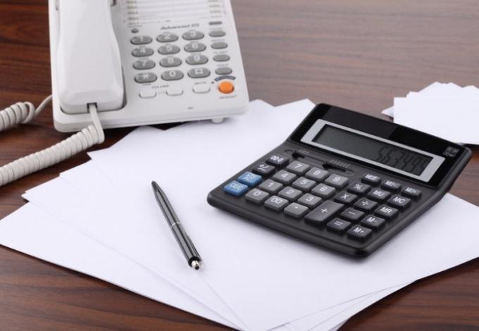 Как заполнить платежное поручение для Пенсионного фонда