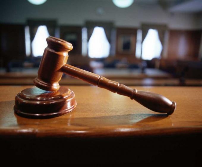 Как выглядит судебная практика в РФ
