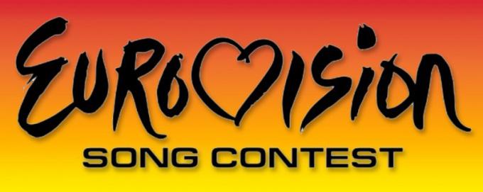 Когда будет финал Евровидения