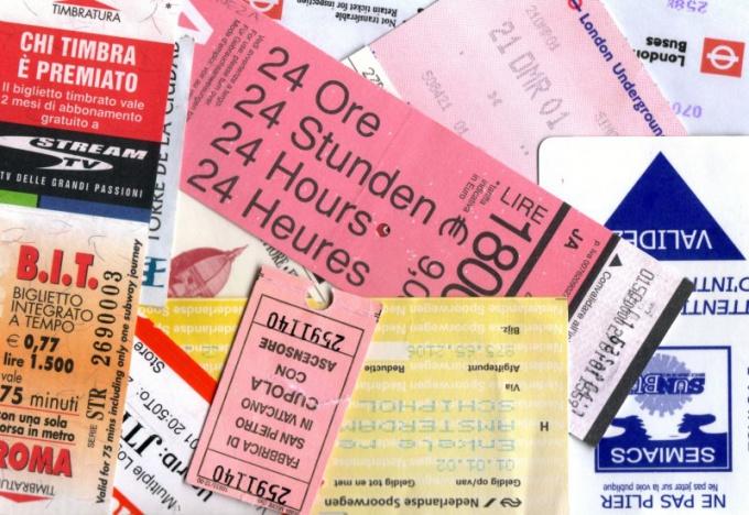 Как определить счастливый билет