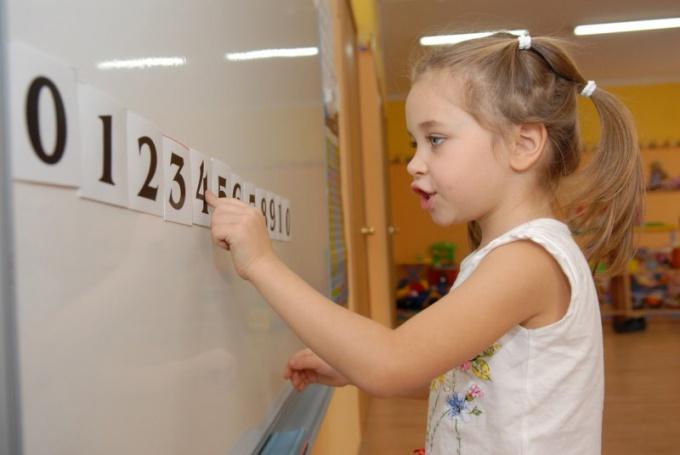 Как обучить ребенка считать